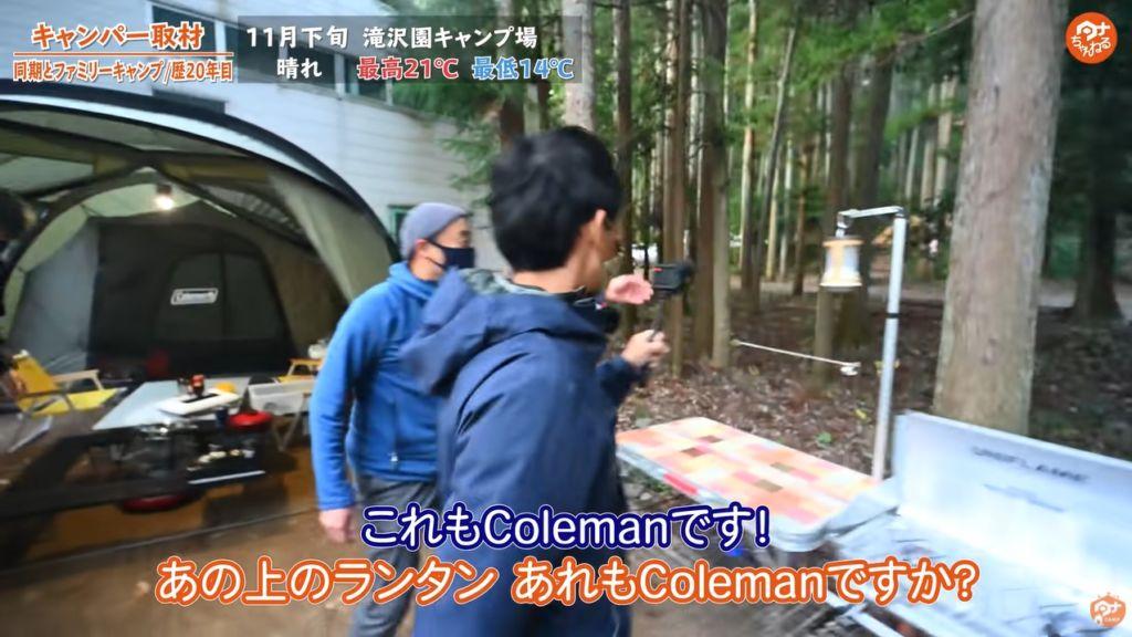 ランタン:【Coleman】
