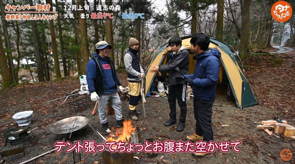 焚き火 焼肉
