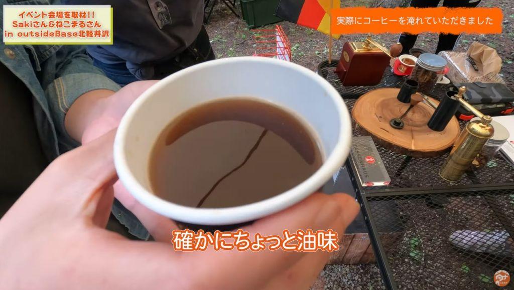 ザッセンハウス ドイツ コーヒーミル