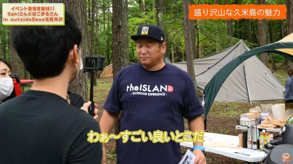 株式会社しまあそび 久米島 キャンプ場