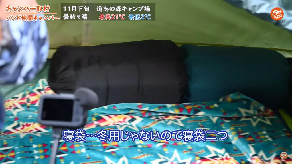 キャンプマン ドームテント