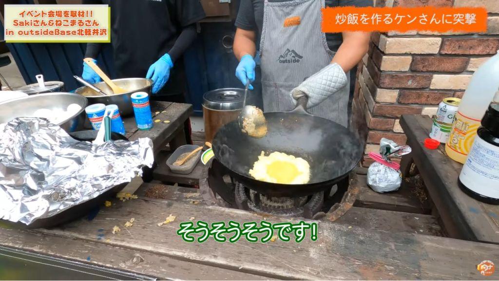 田中ケン 炒飯