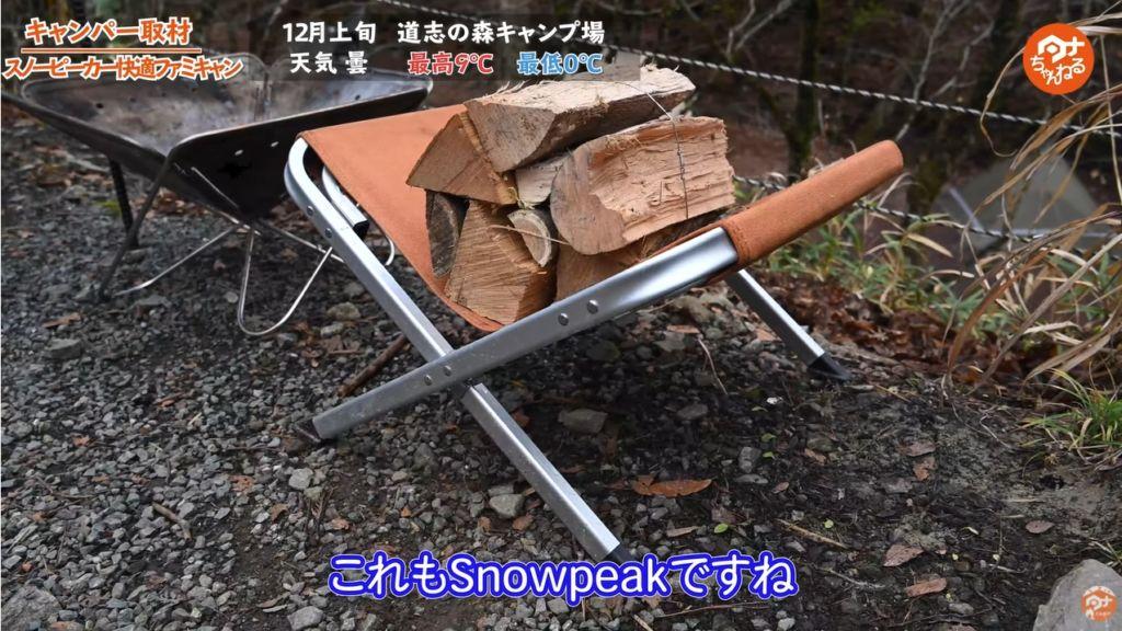 薪置き:【SnowPeak】ローチェアオットマン