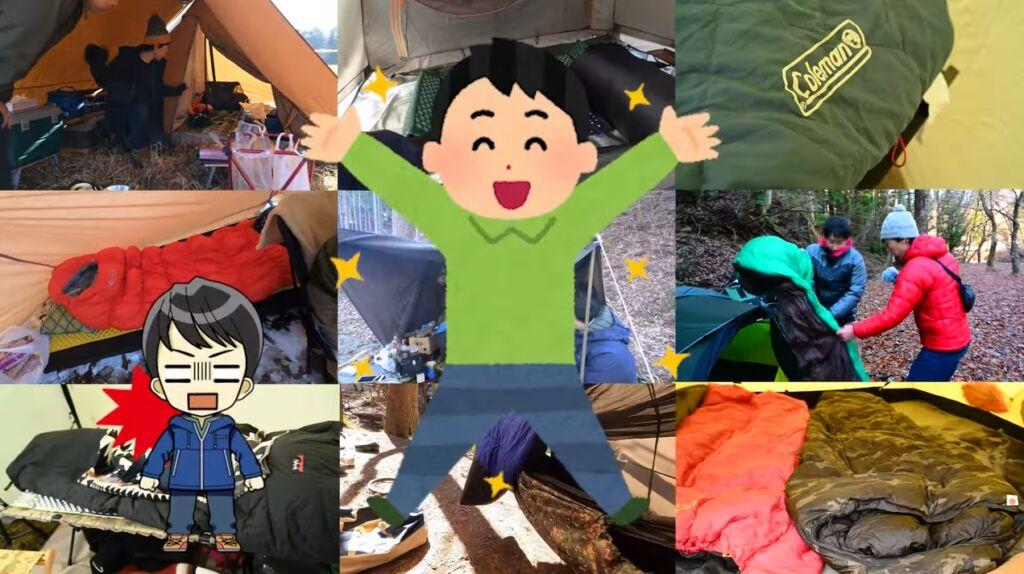 【冬に快適キャンプ】おすすめの寝袋10種、ナンガやColemanでマイナス気温でも快適に!