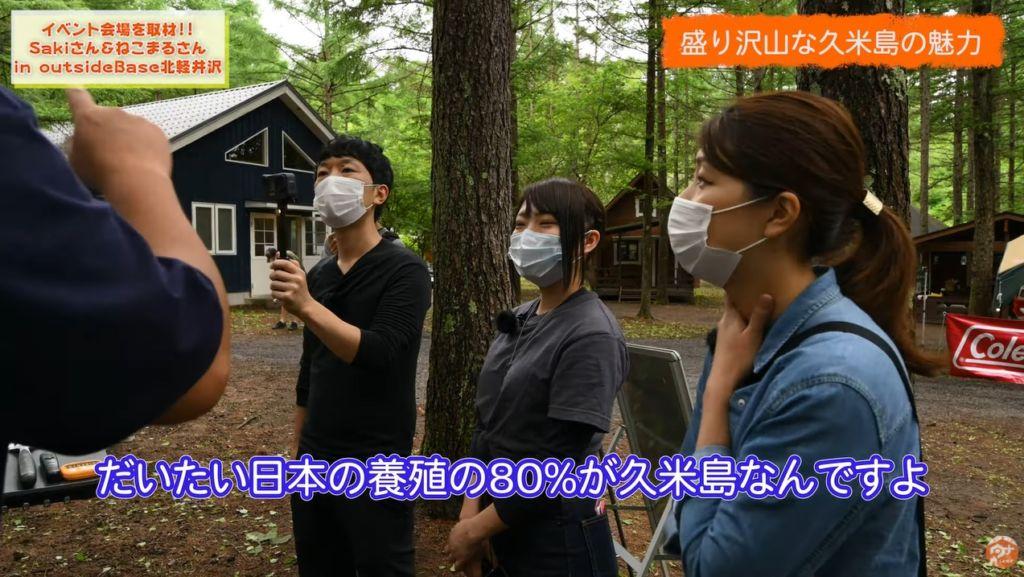 久米島 エビ 養殖