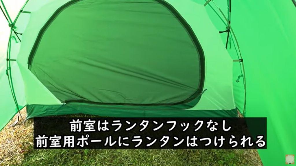 【テンマクデザイン】テンゲルスタンダード