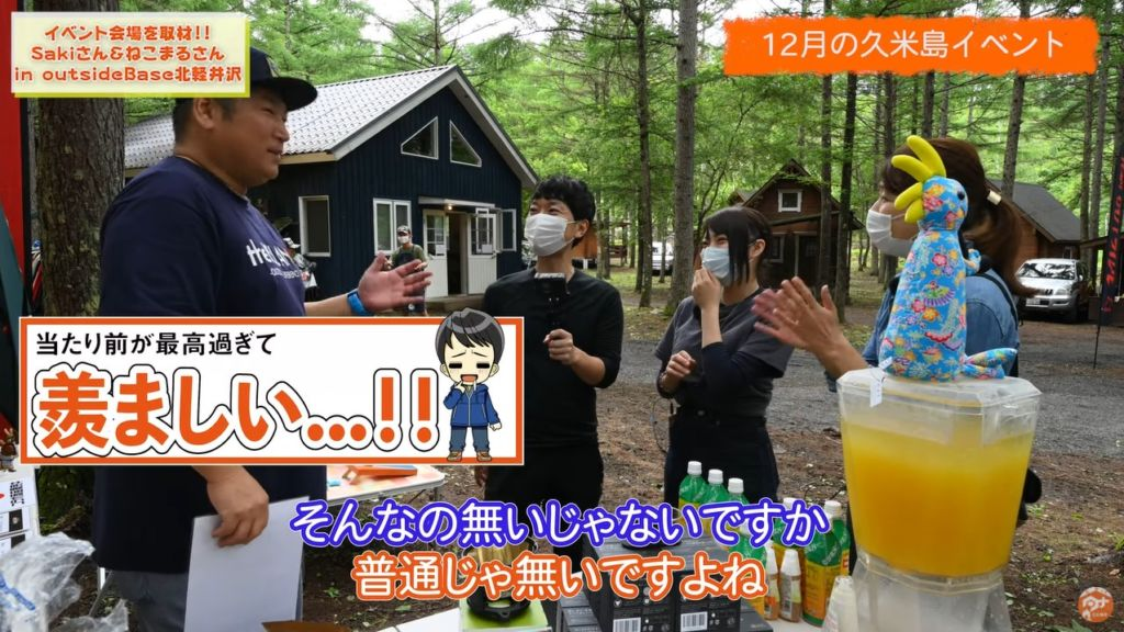 久米島 日常 体験 イベント