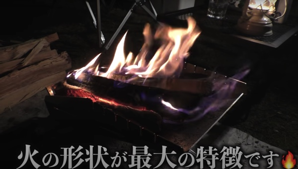 KUBERUの燃え方の写真