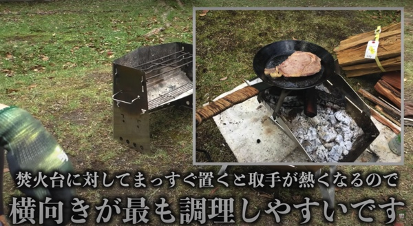 KUBERUの調理についての写真